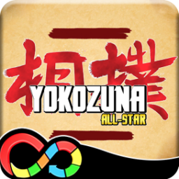 Yokozuna All-Star