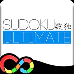 Sudoku Ultimate